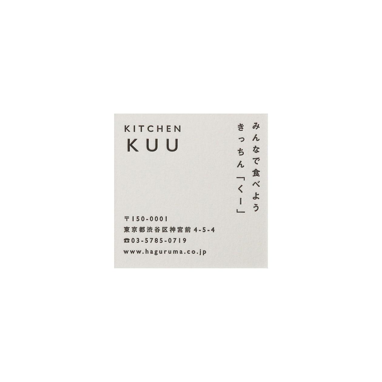 サンプル カード・シート 00226