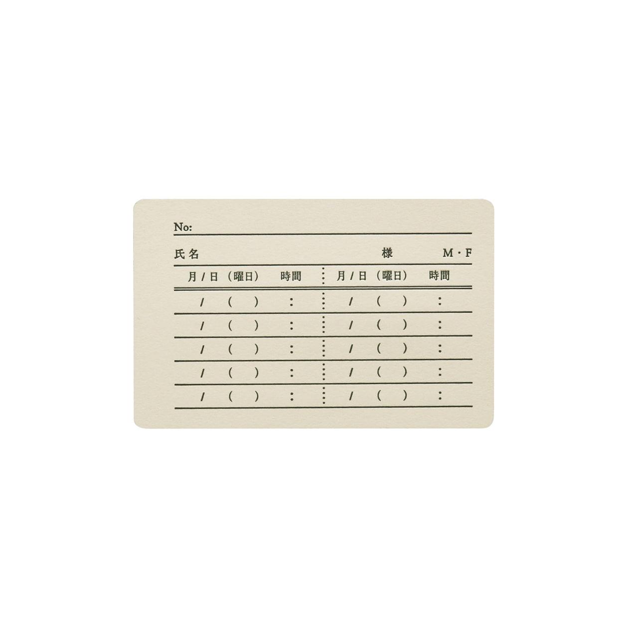 サンプル カード・シート 00245