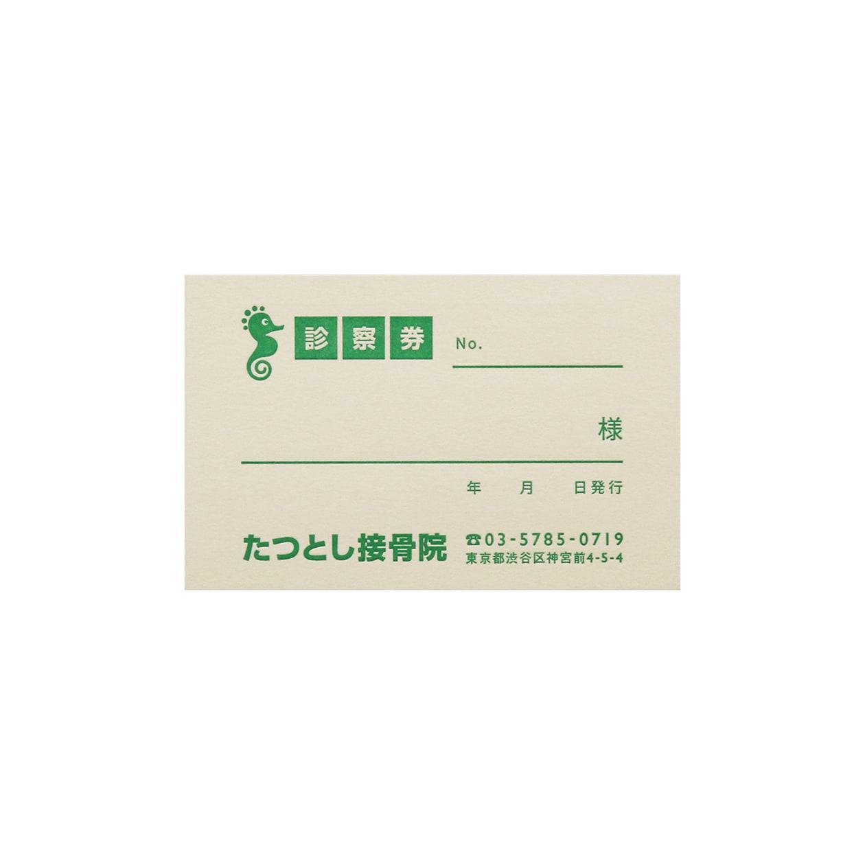 サンプル カード・シート 00246