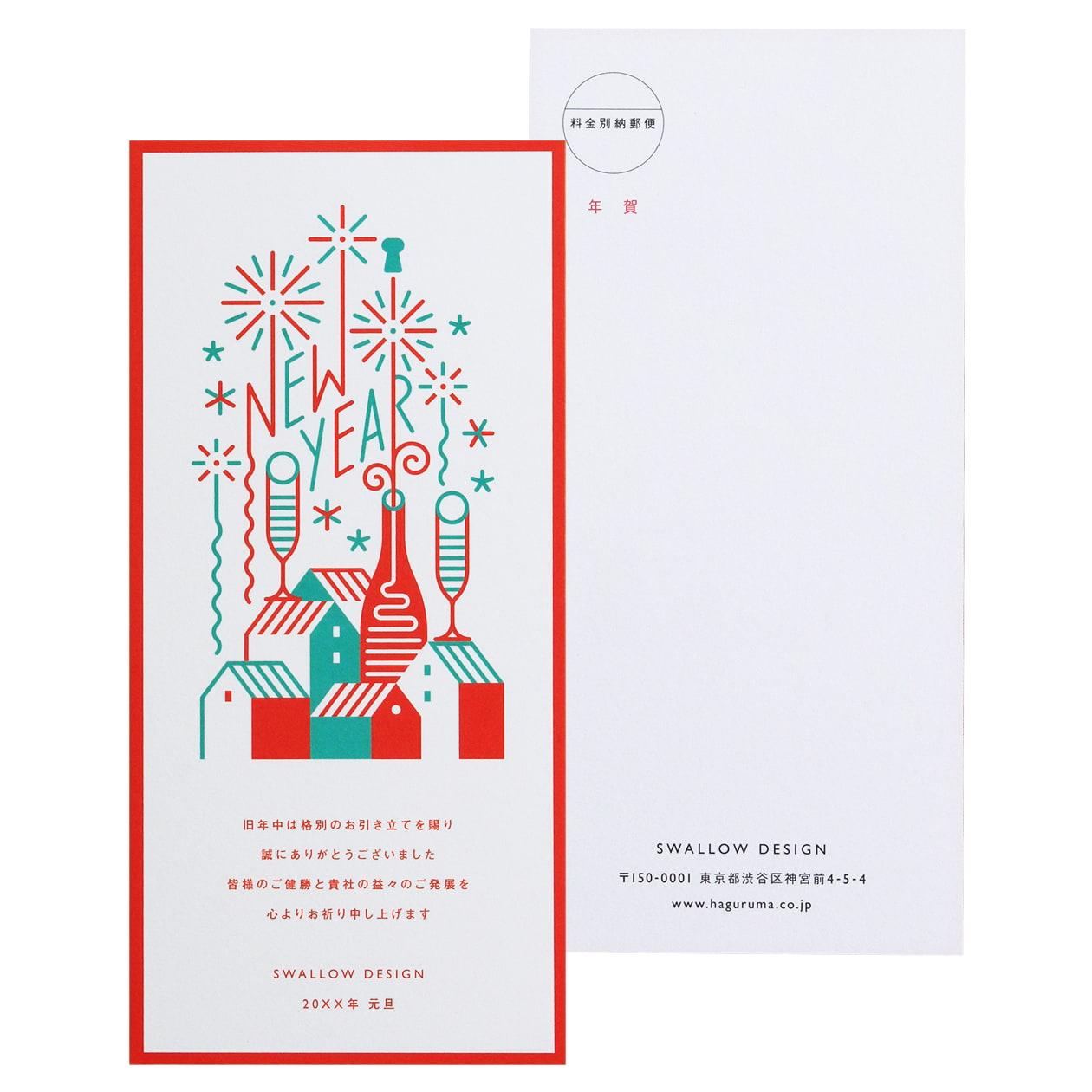 サンプル カード・シート 00248