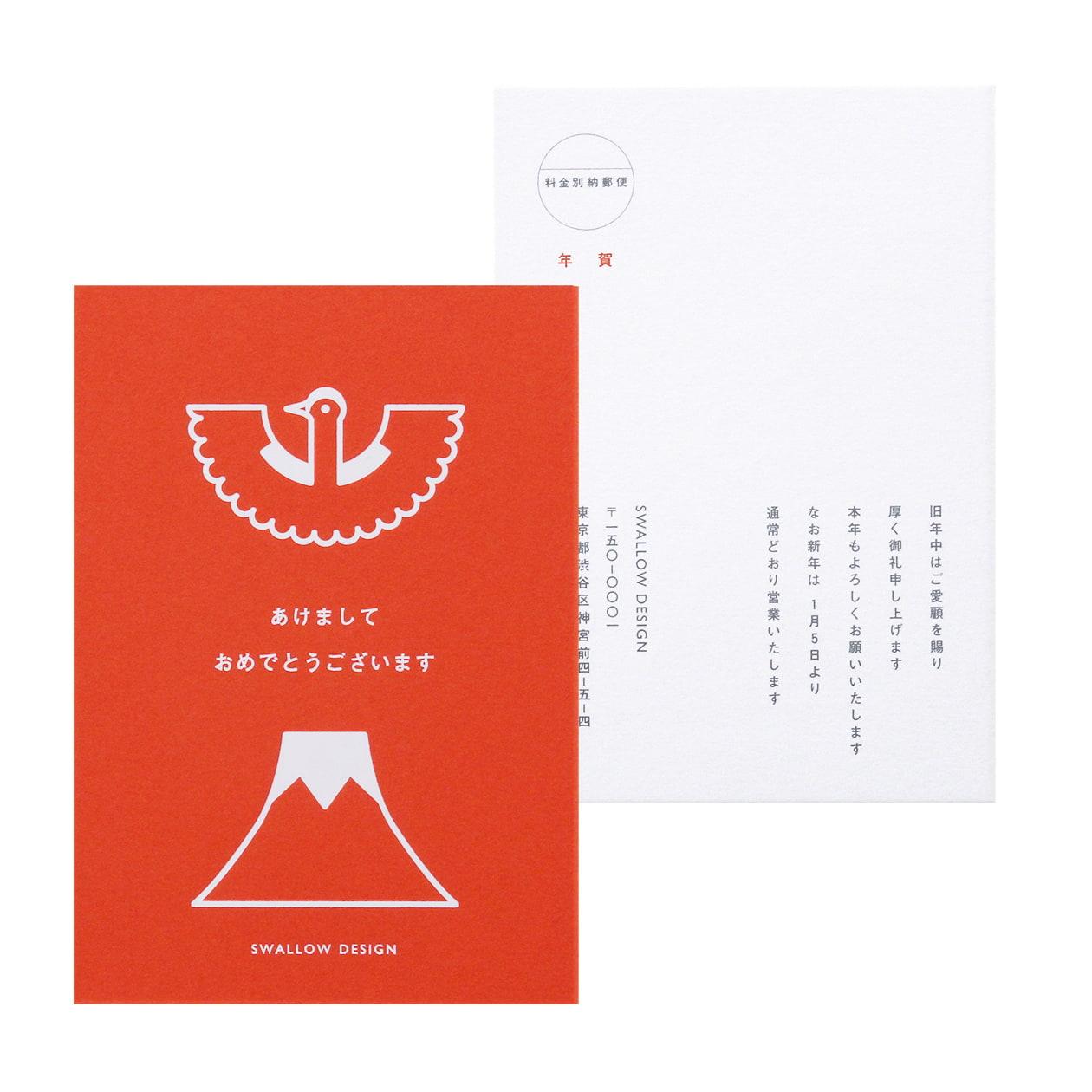 サンプル カード・シート 00250