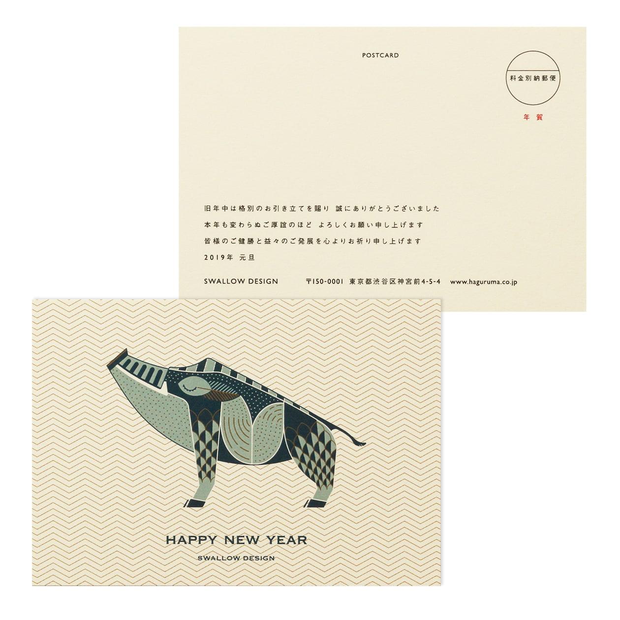 サンプル カード・シート 00251
