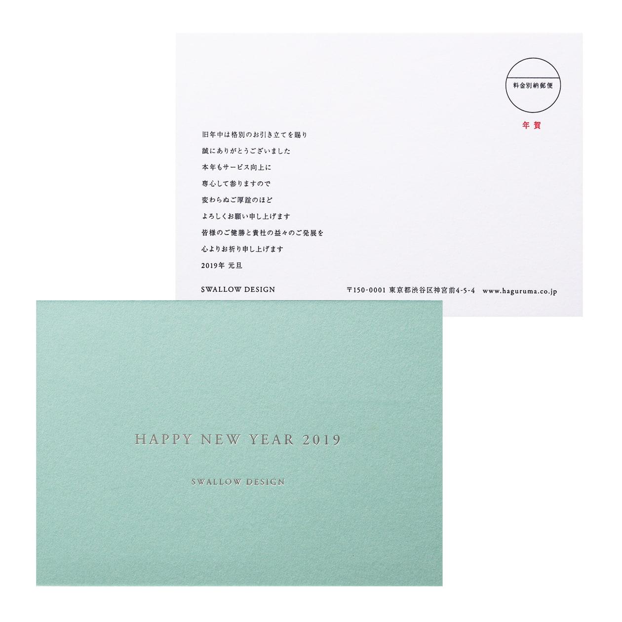 サンプル カード・シート 00255