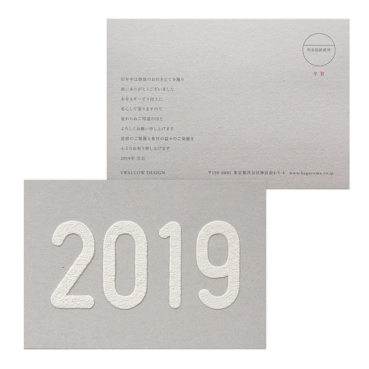 サンプル カード・シート 00256