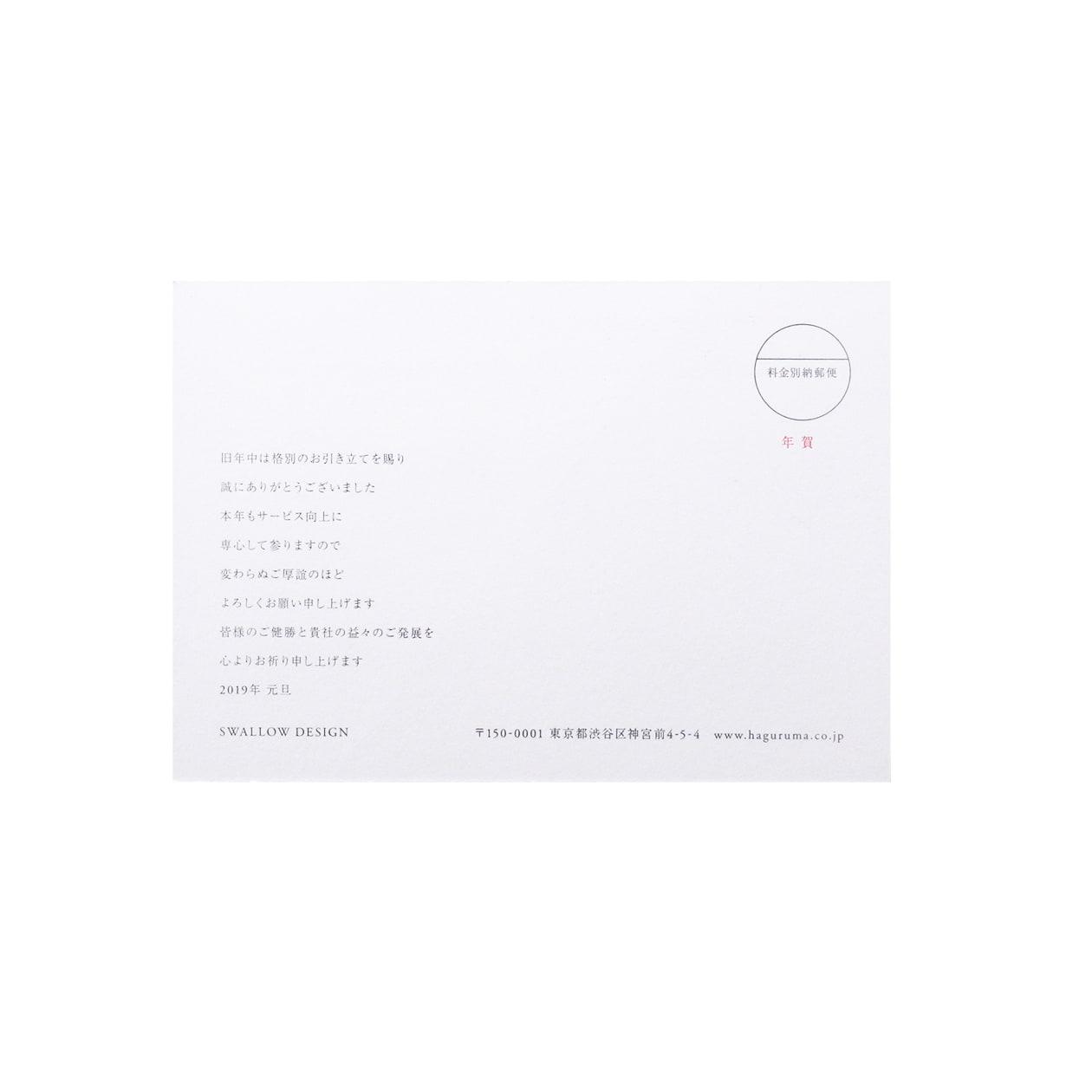 サンプル カード・シート 00257