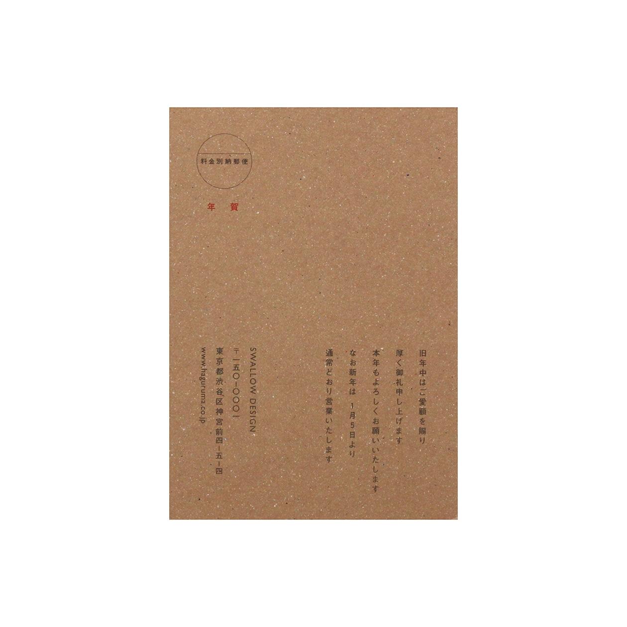 サンプル カード・シート 00258