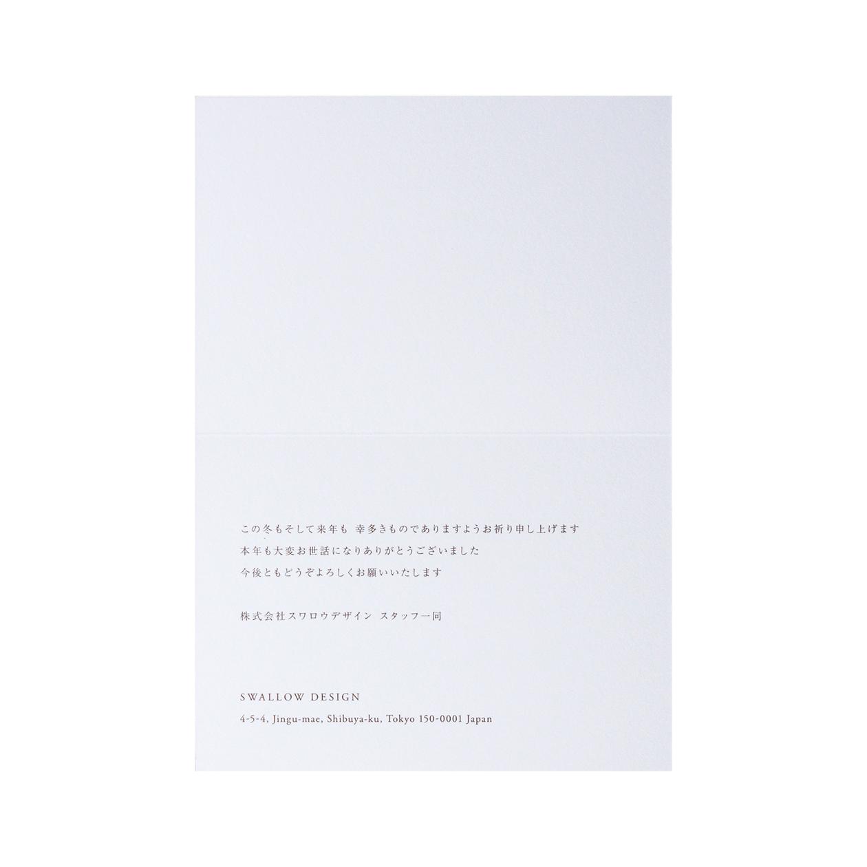 サンプル カード・シート 00259