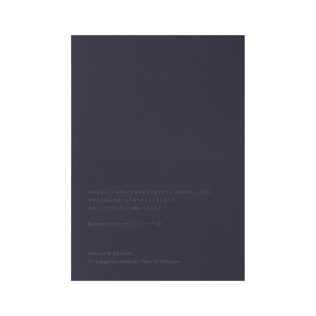 サンプル カード・シート 00260