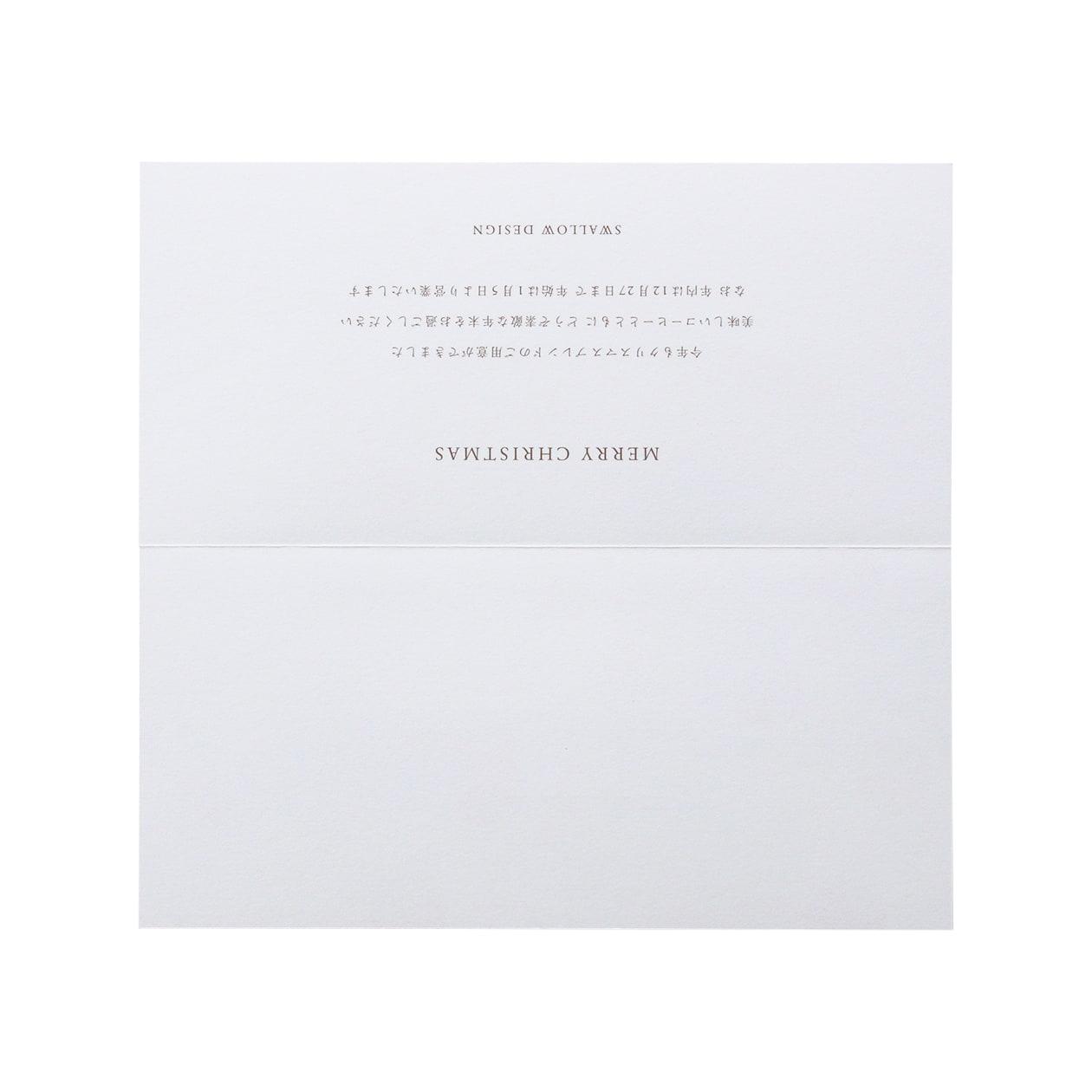 サンプル カード・シート 00261