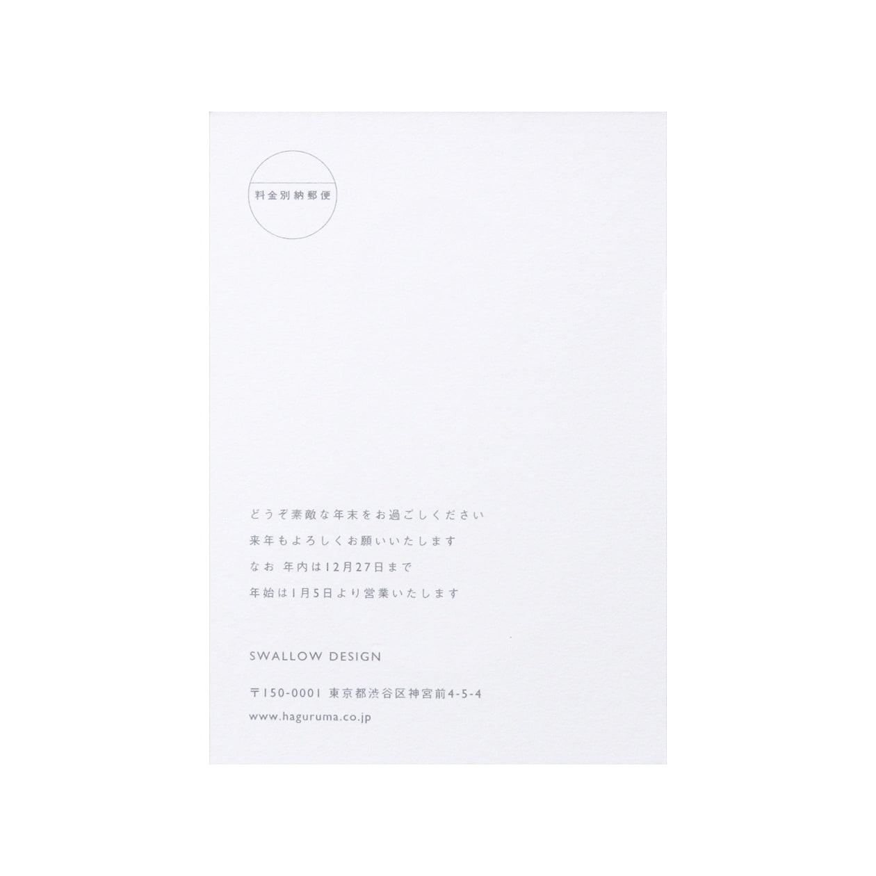 サンプル カード・シート 00262