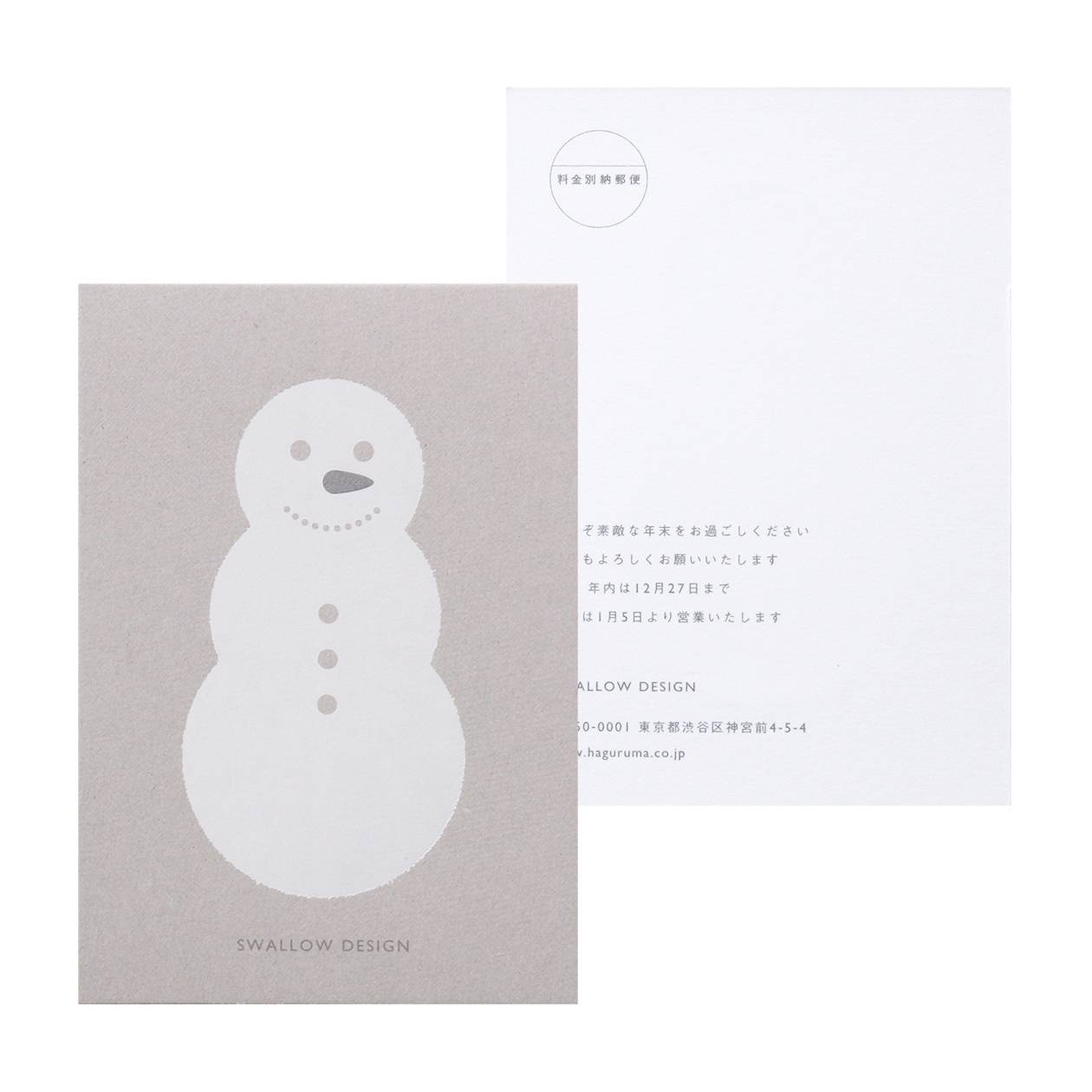 サンプル カード・シート 00263