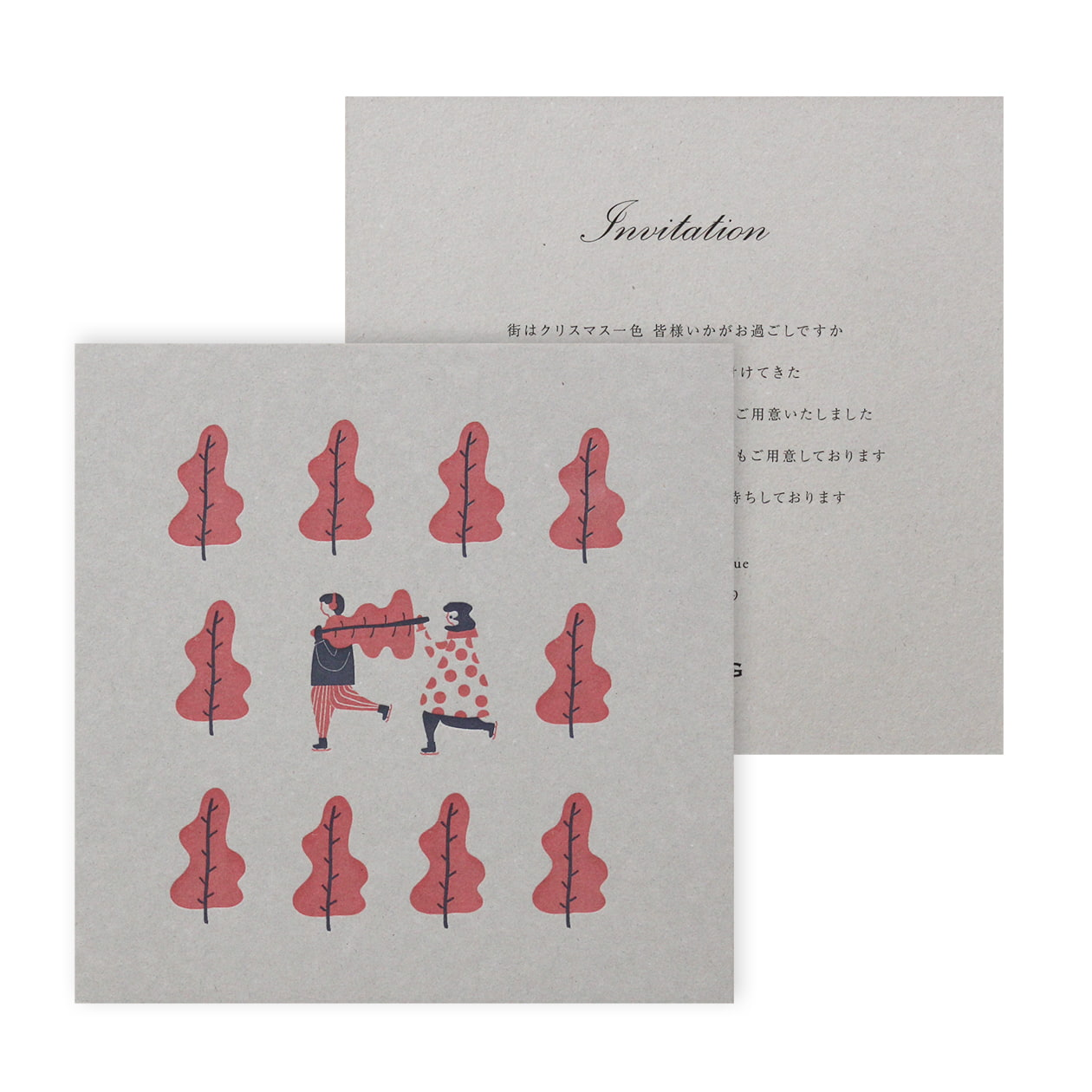 サンプル カード・シート 00265
