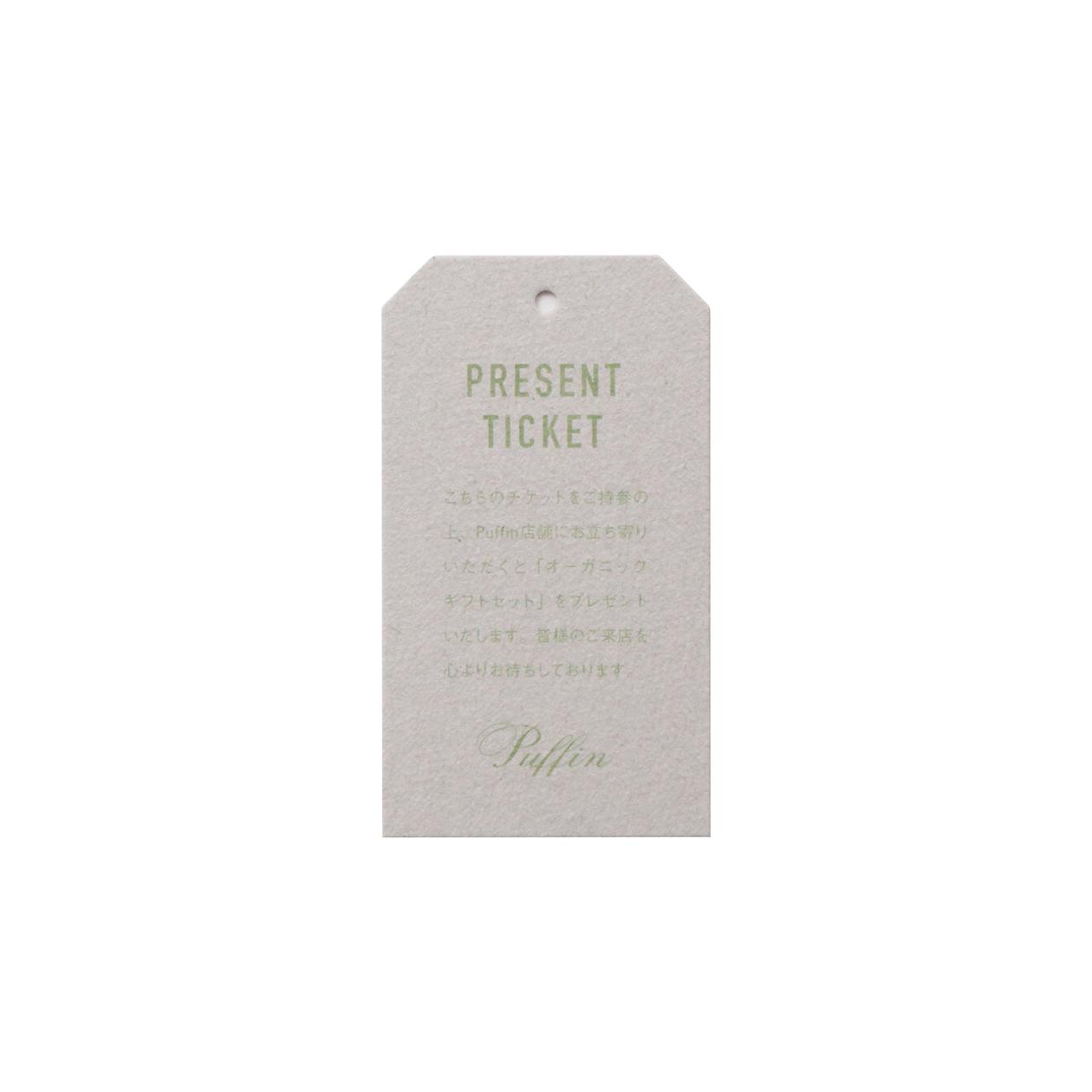 サンプル カード・シート 00279