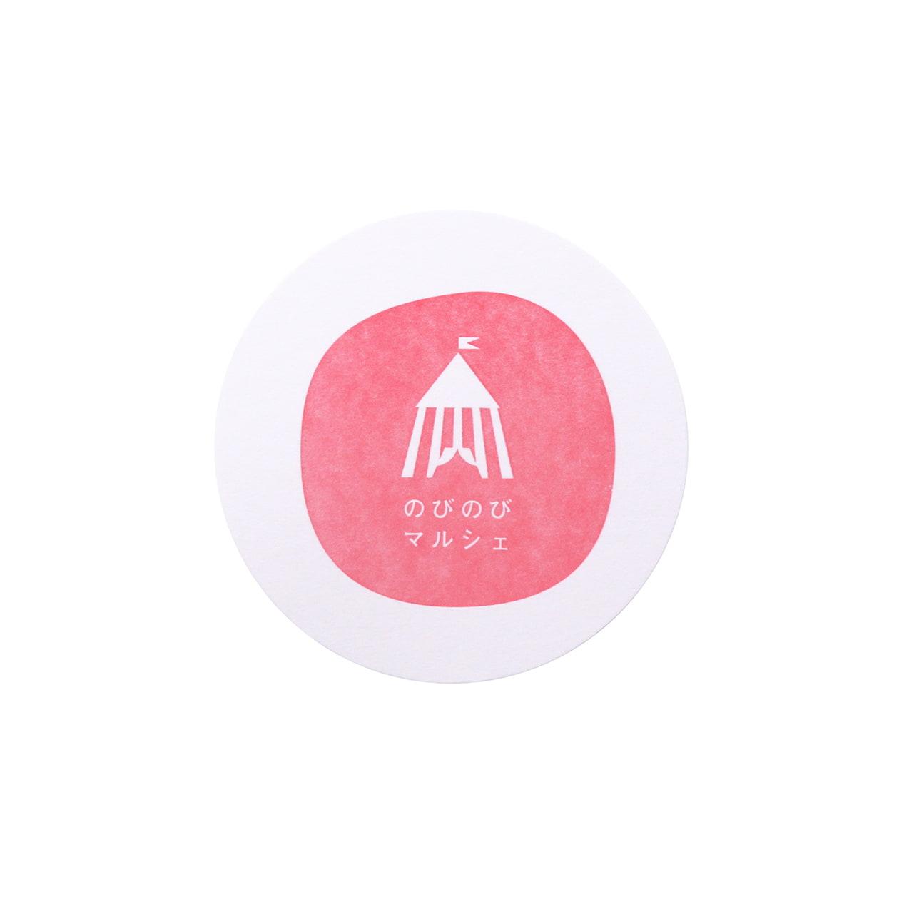 サンプル カード・シート 00287