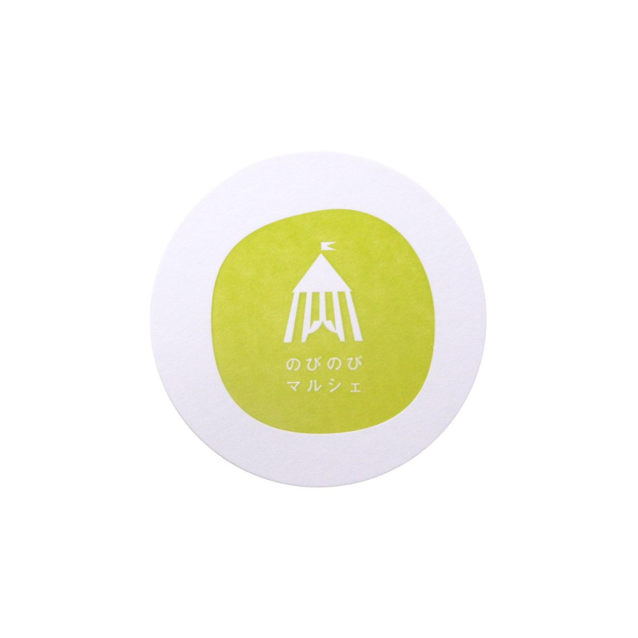 サンプル カード・シート 00288