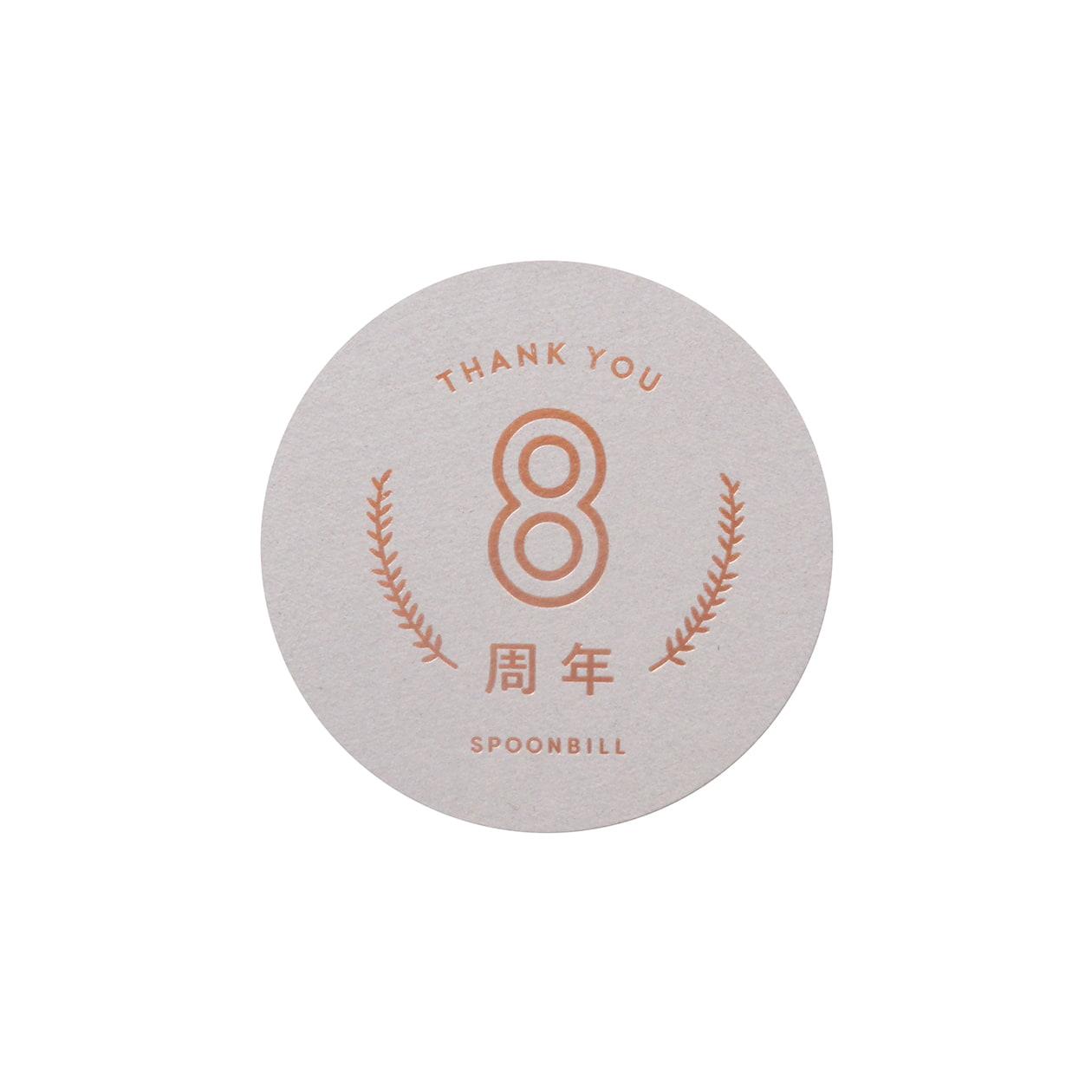サンプル カード・シート 00292