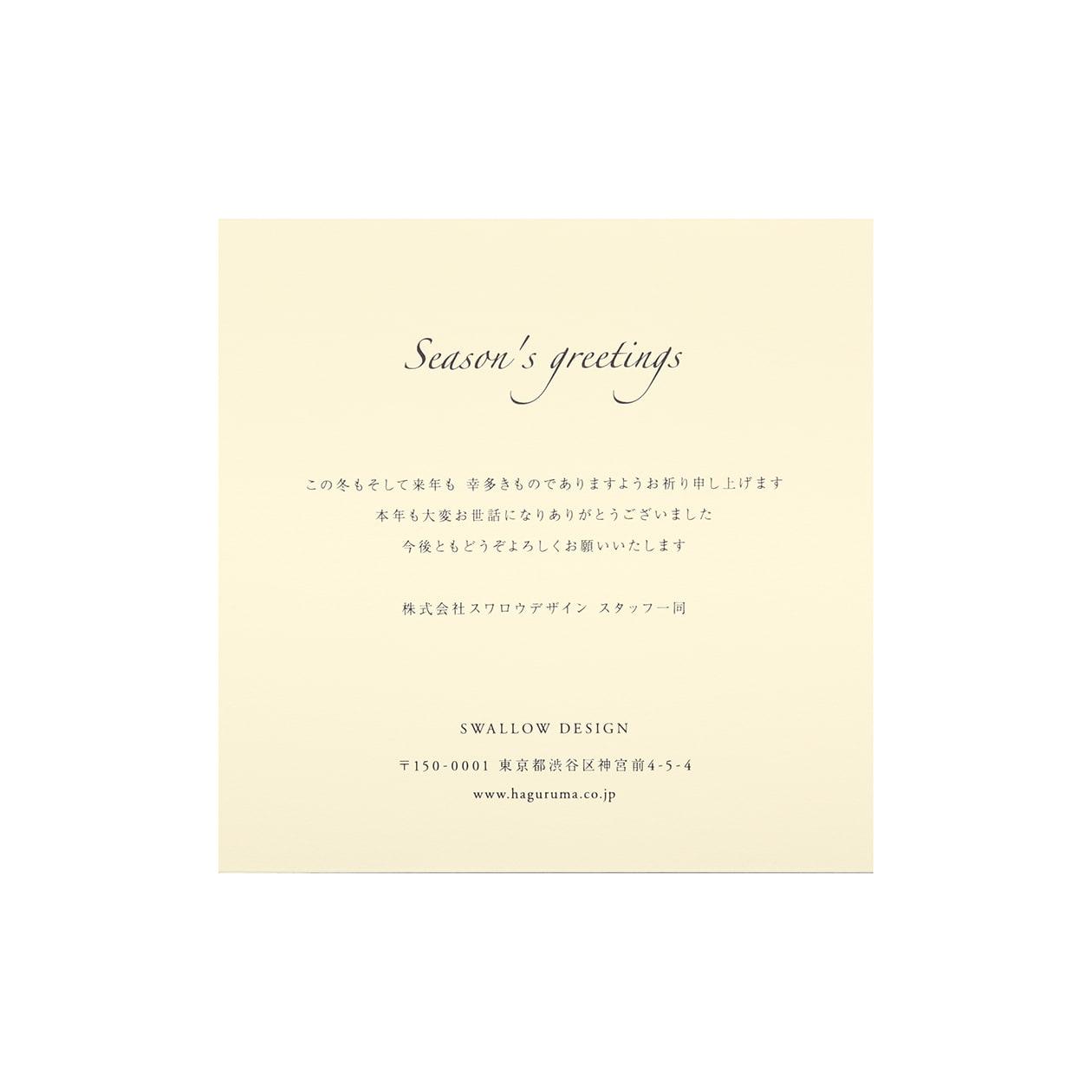 サンプル カード・シート 00293