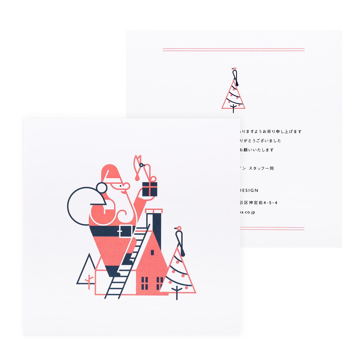 サンプル カード・シート 00295