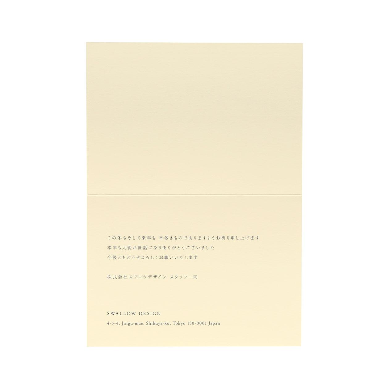 サンプル カード・シート 00297
