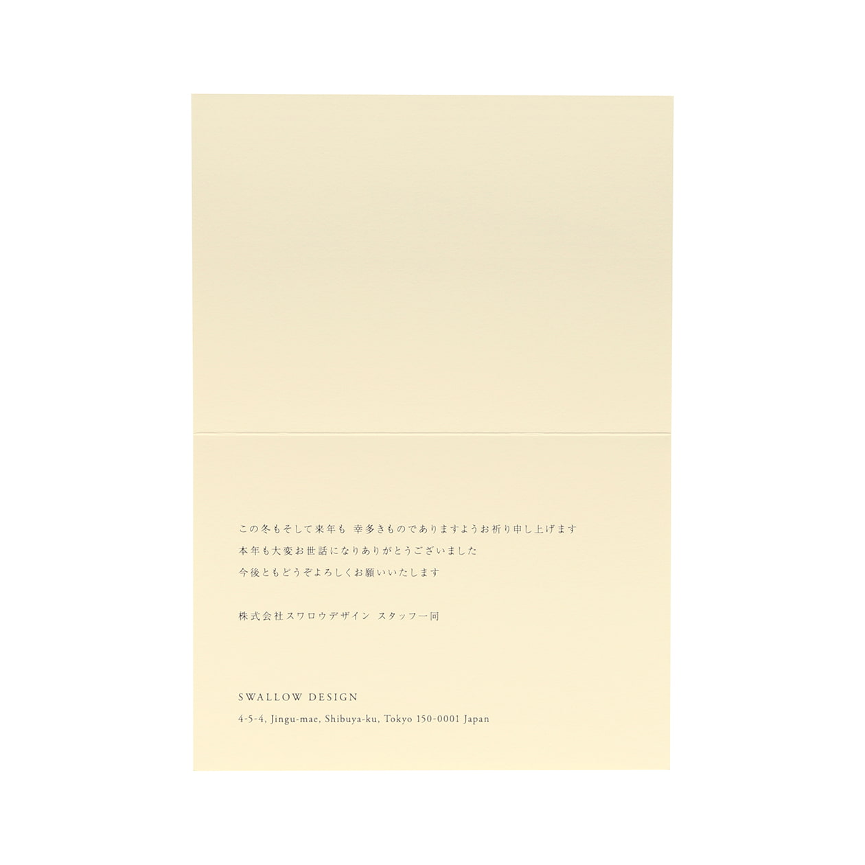 サンプル カード・シート 00302