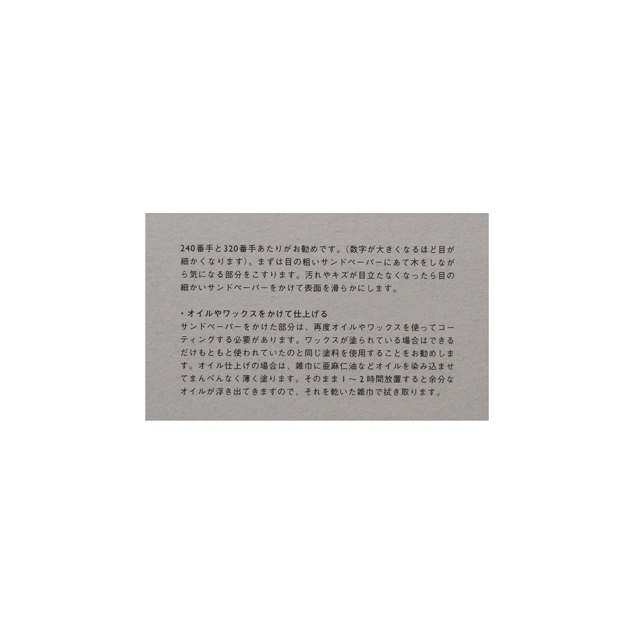 サンプル カード・シート 00312