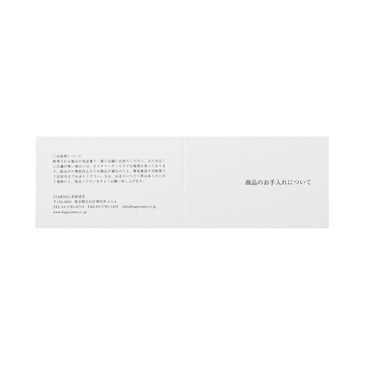 サンプル カード・シート 00313
