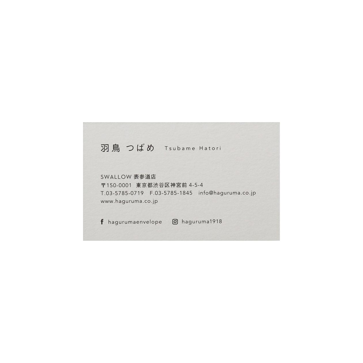 サンプル カード・シート 00315