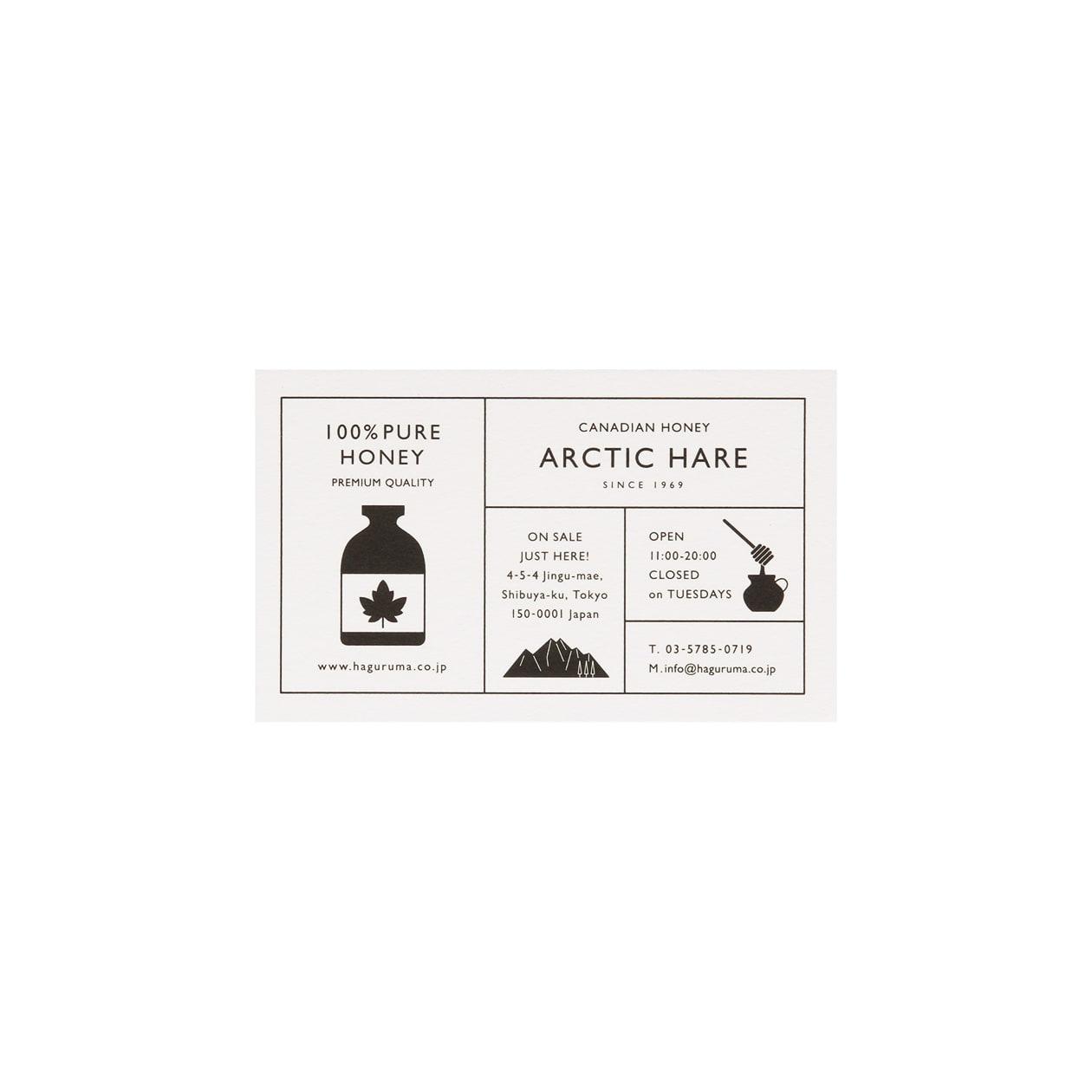 サンプル カード・シート 00320