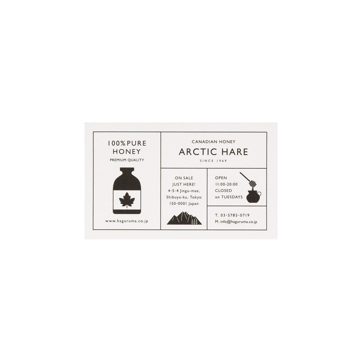 サンプル カード・シート 00322