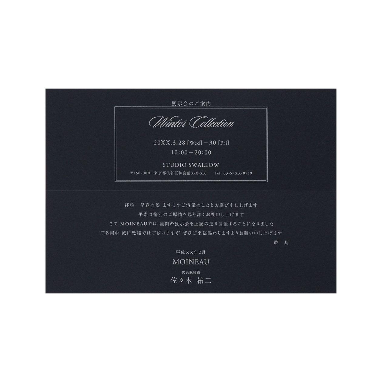 サンプル カード・シート 00329