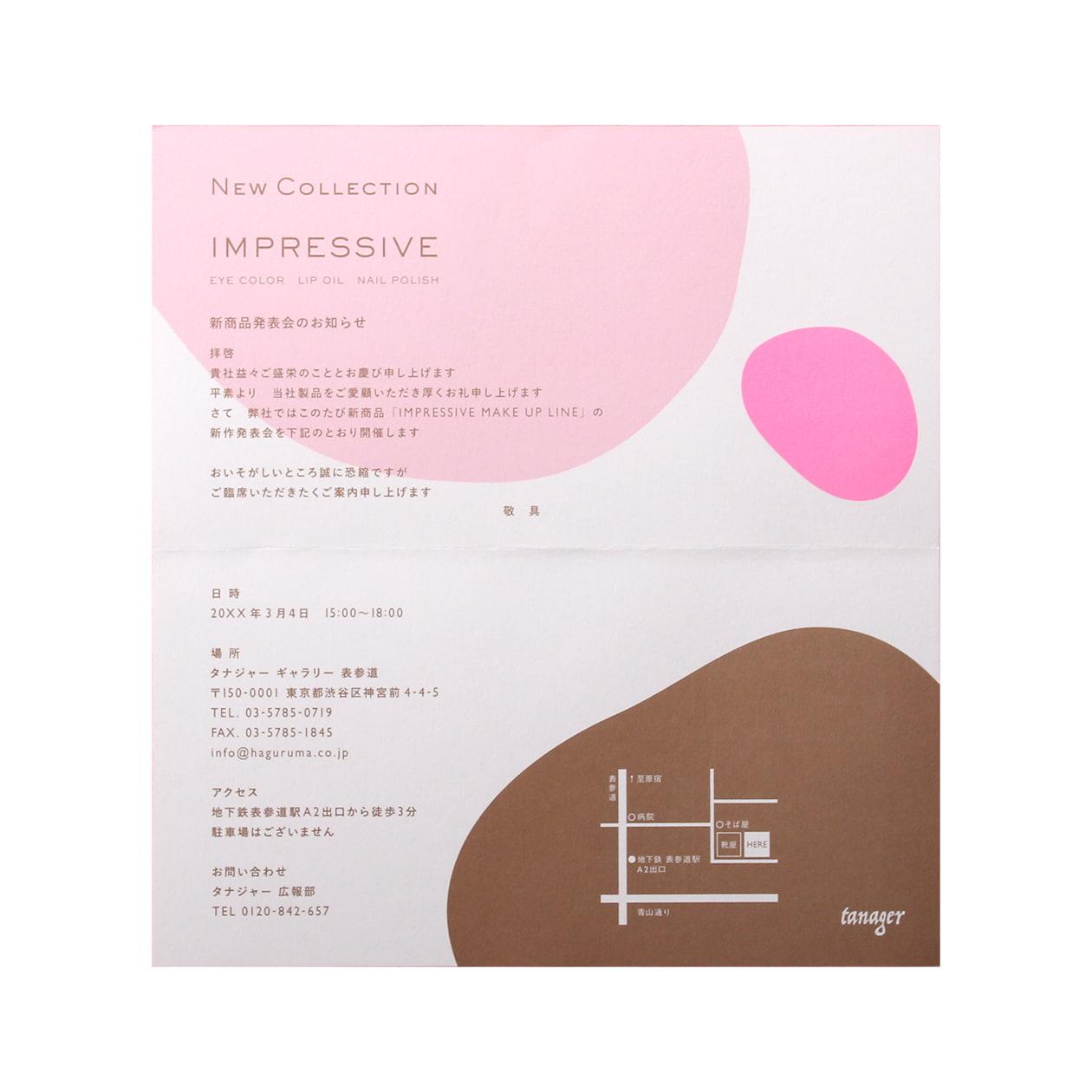 サンプル カード・シート 00330