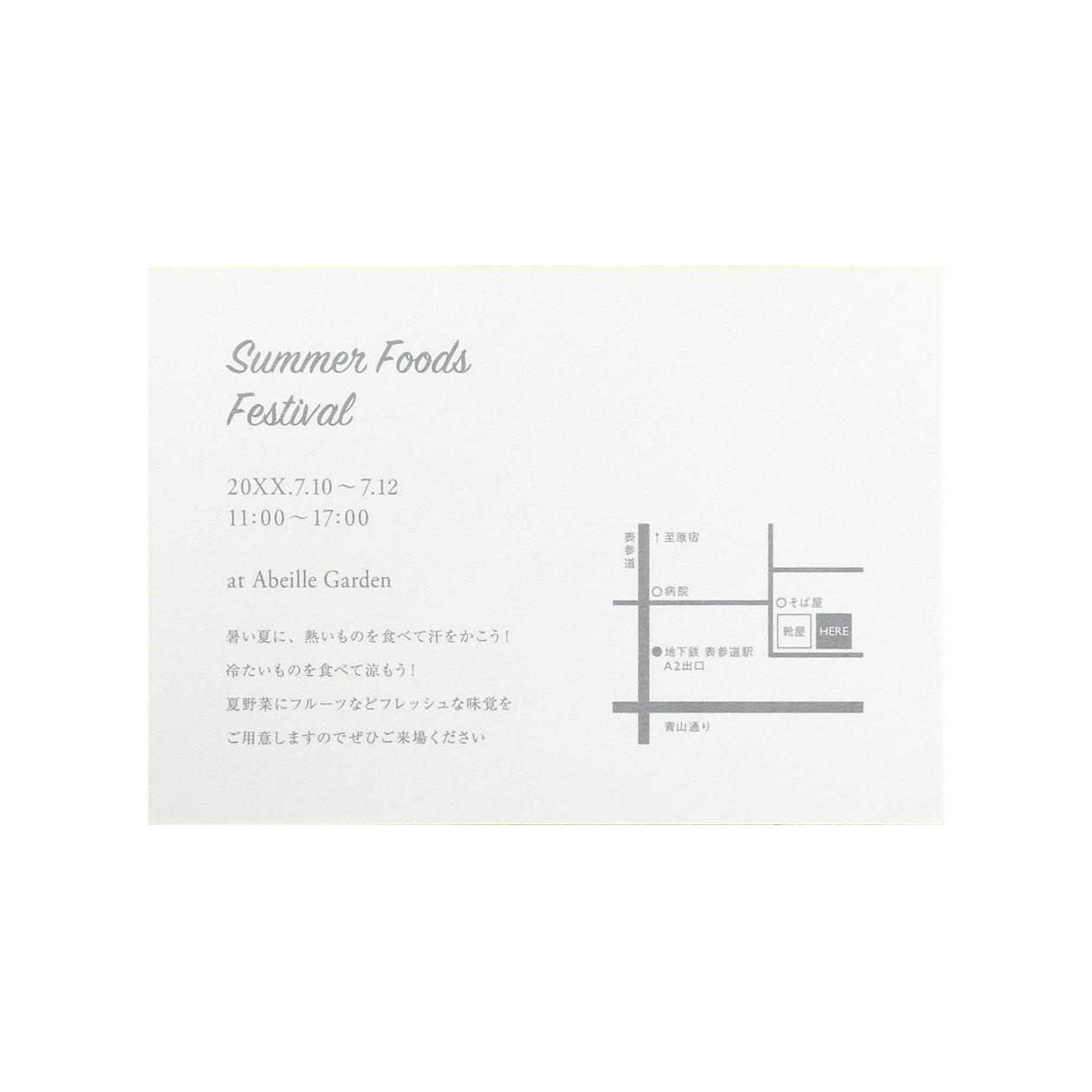 サンプル カード・シート 00331