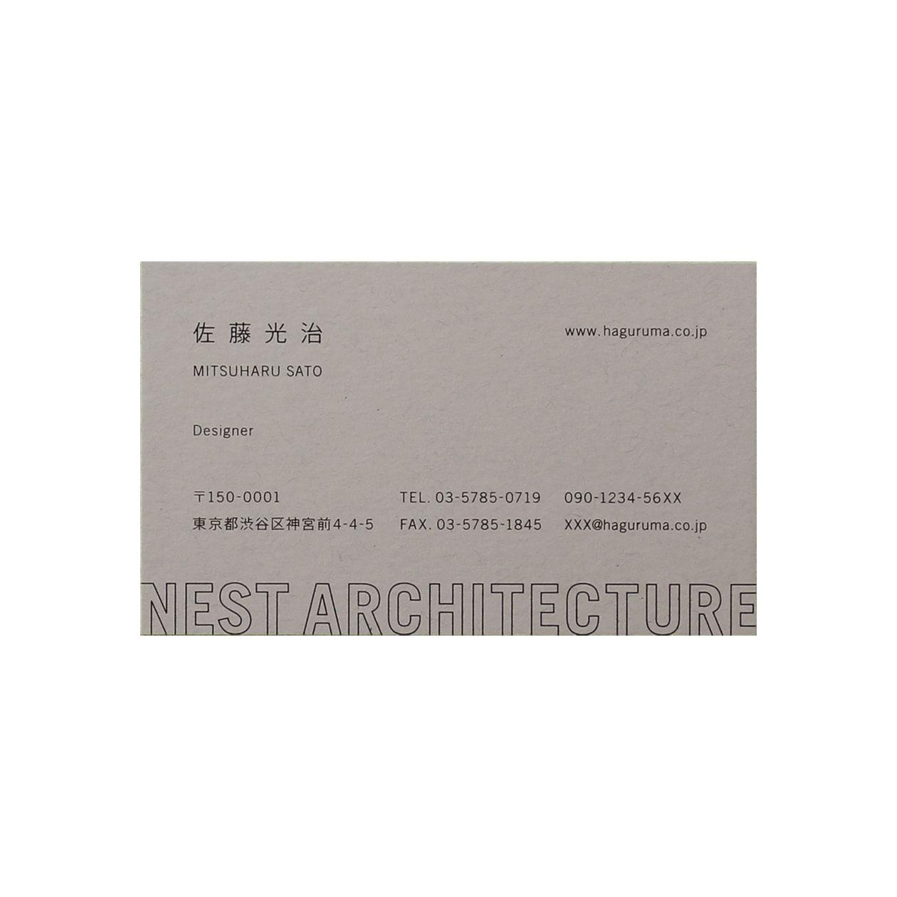 サンプル カード・シート 00332
