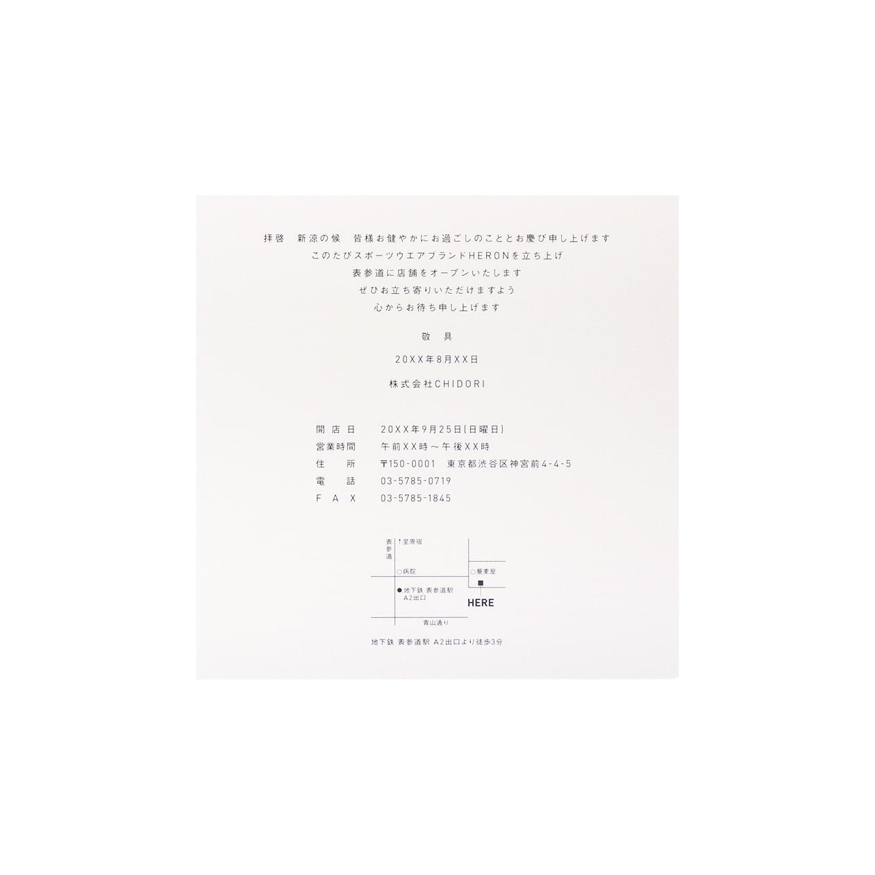 サンプル カード・シート 00336