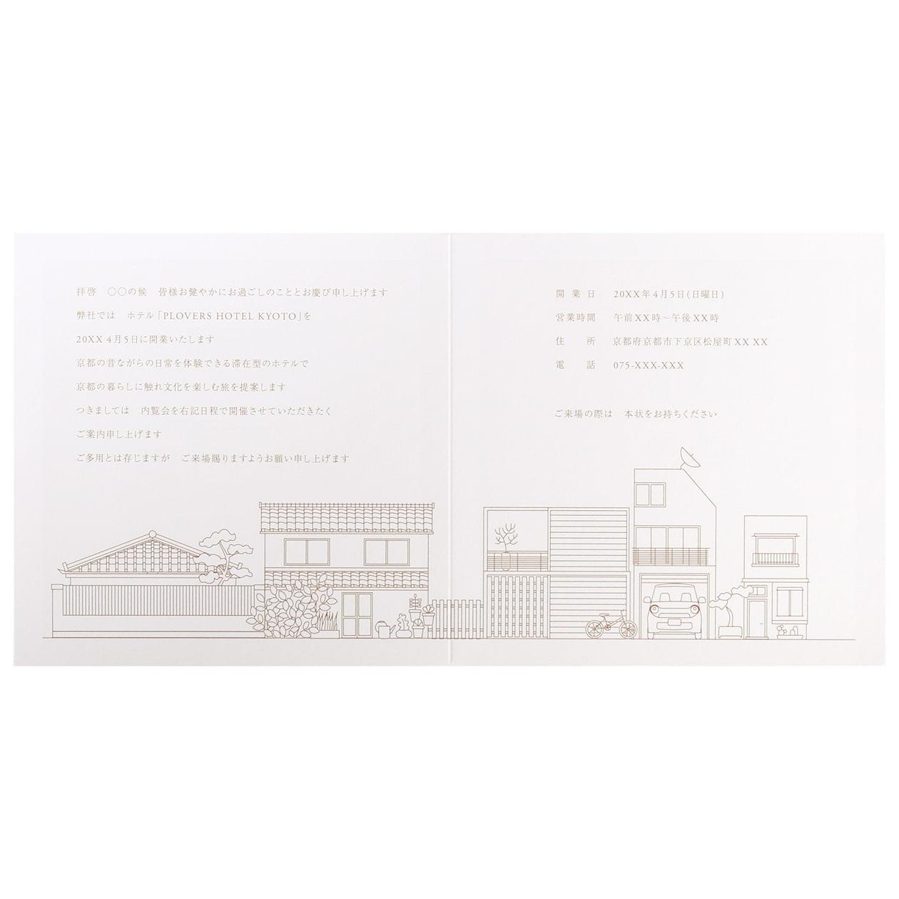 サンプル カード・シート 00340