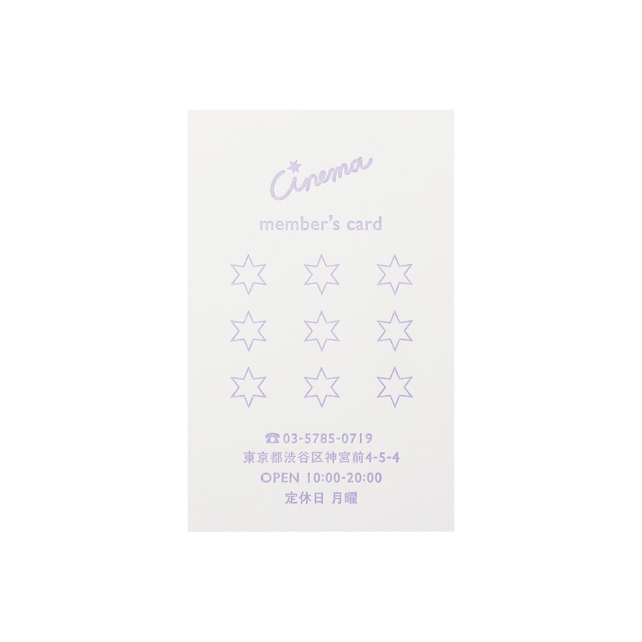 サンプル カード・シート 00341