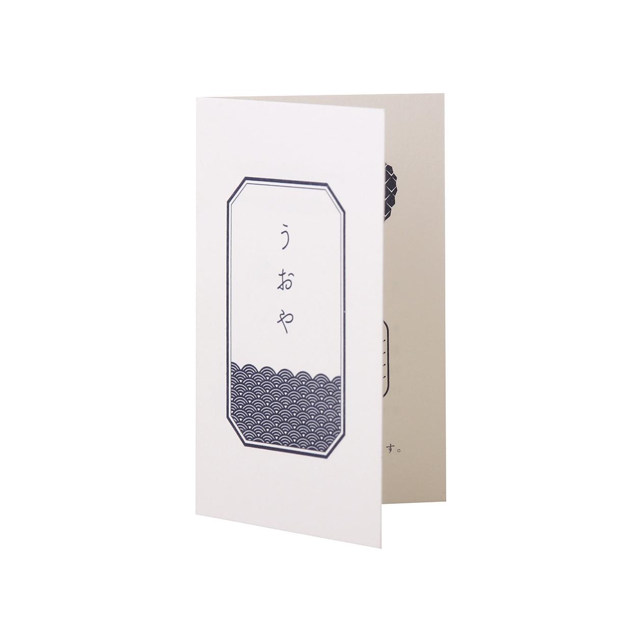 サンプル カード・シート 00344
