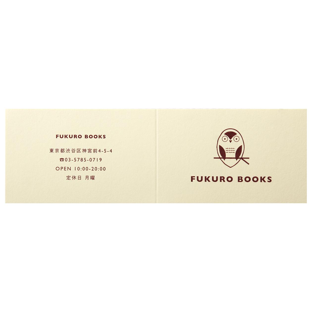 サンプル カード・シート 00345