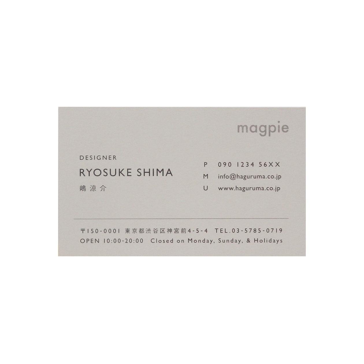 サンプル カード・シート 00349