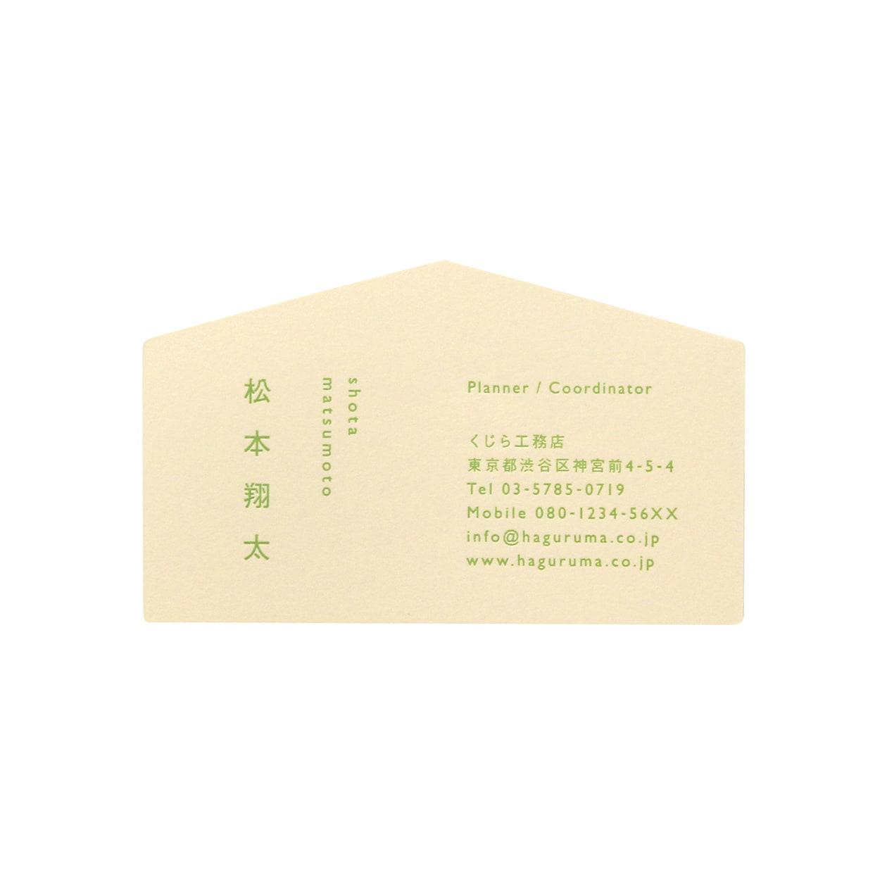 サンプル カード・シート 00364