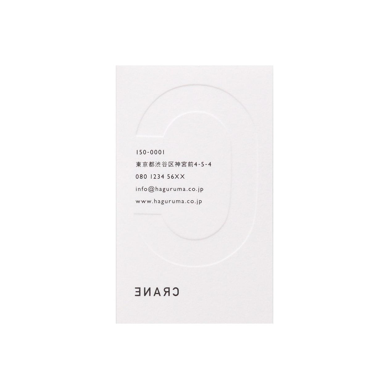サンプル カード・シート 00366