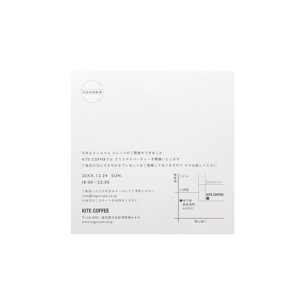サンプル カード・シート 00375