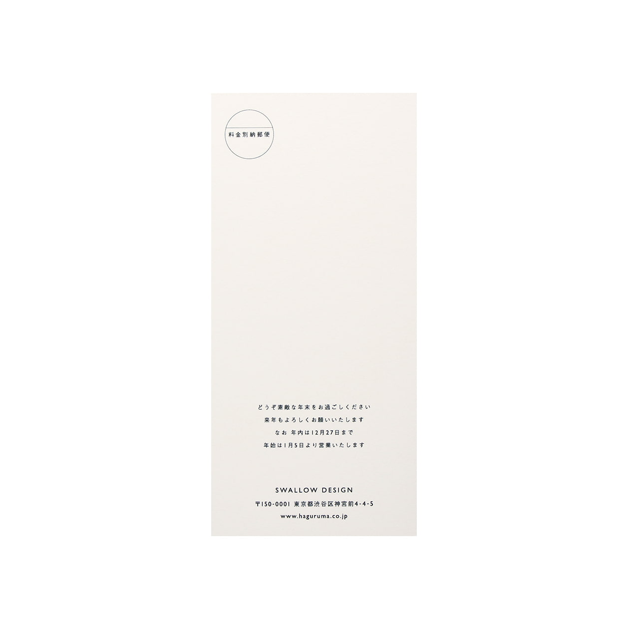 サンプル カード・シート 00377