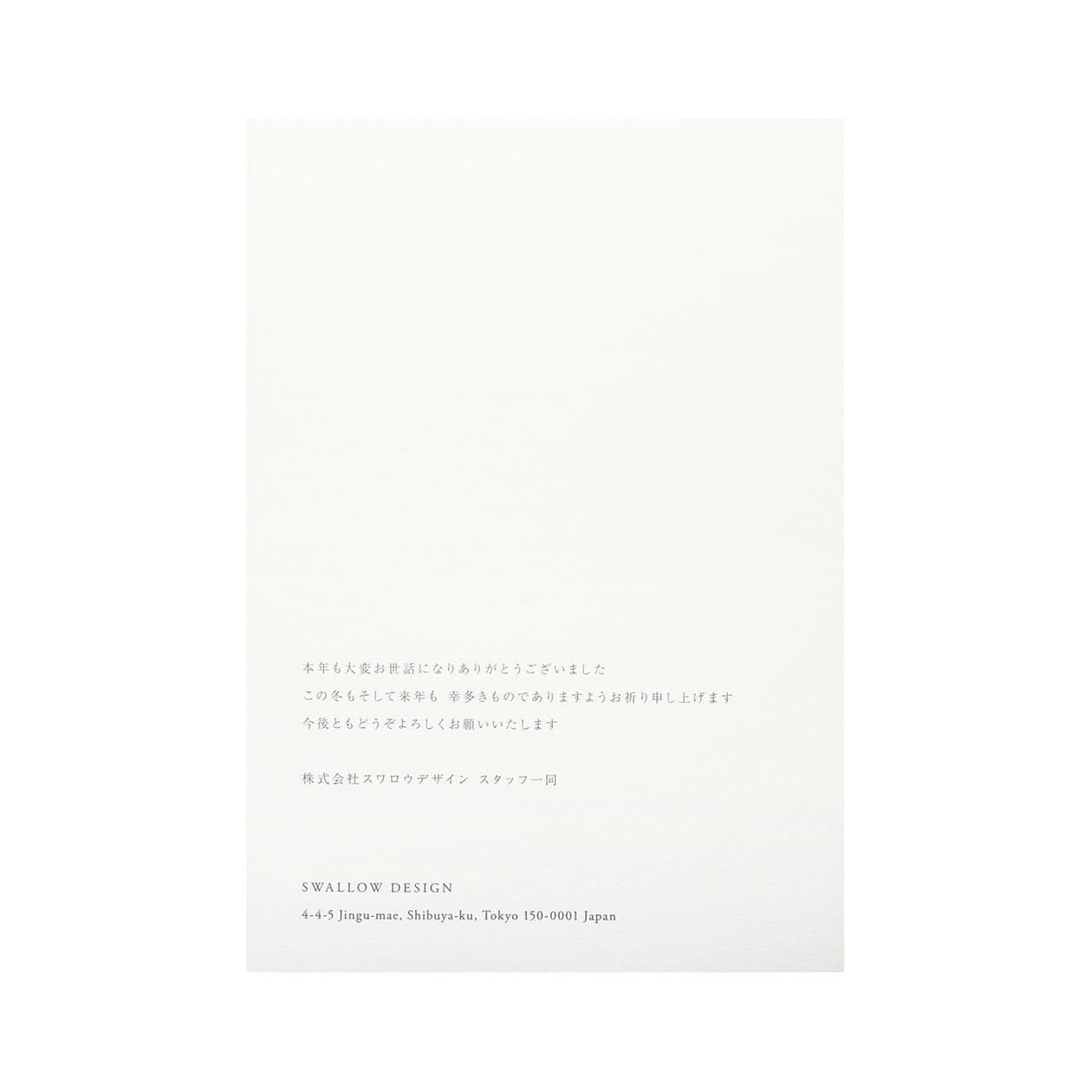 サンプル カード・シート 00378