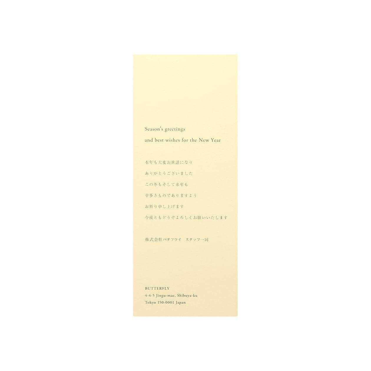 サンプル カード・シート 00379