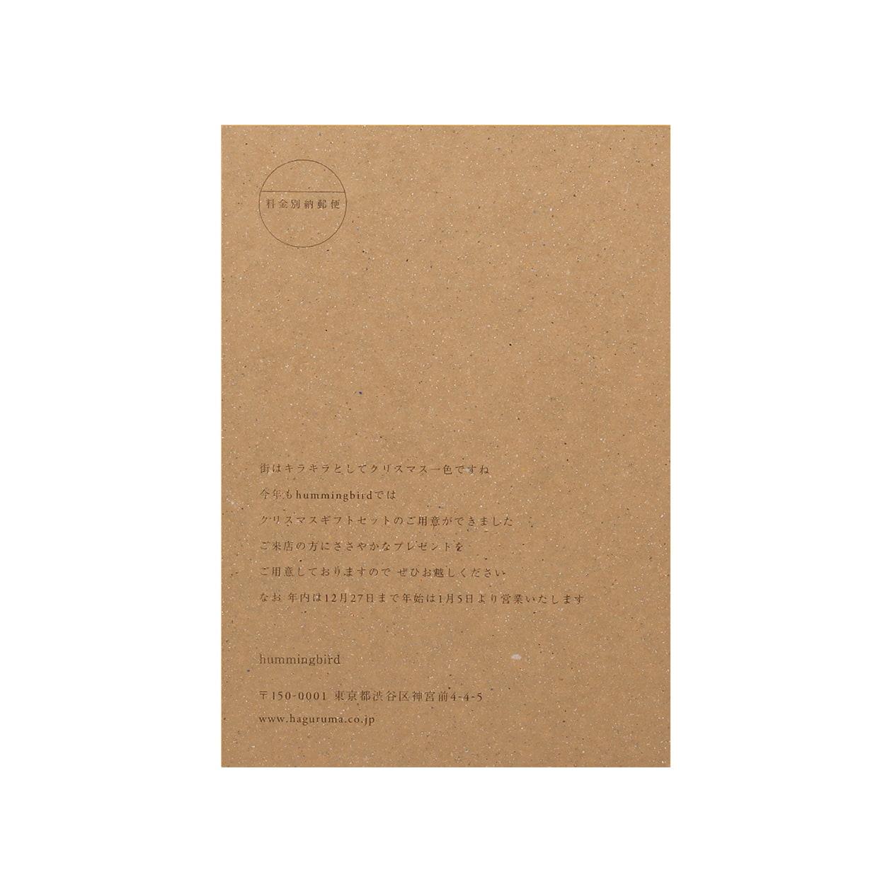サンプル カード・シート 00380
