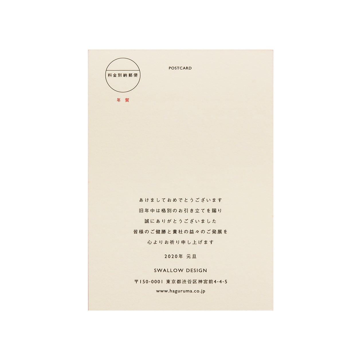 サンプル カード・シート 00381