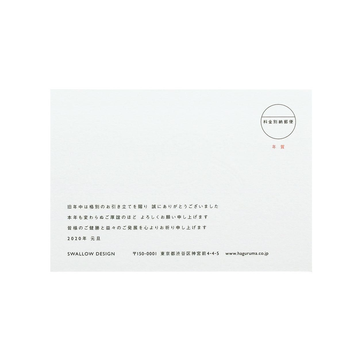 サンプル カード・シート 00382