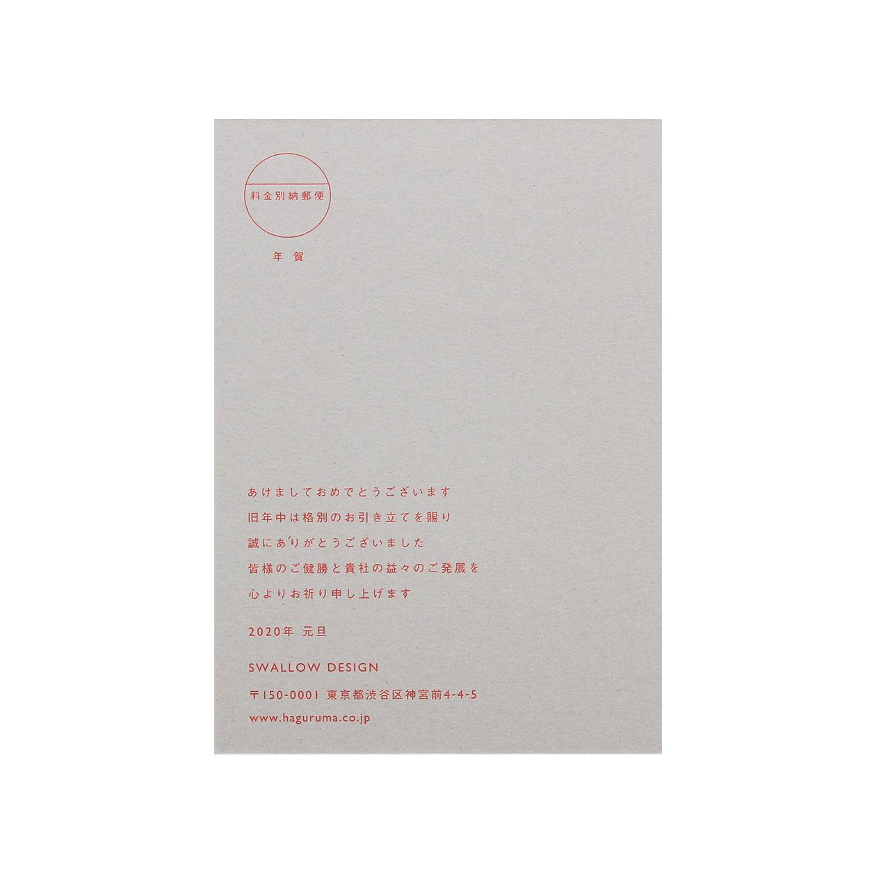 サンプル カード・シート 00385