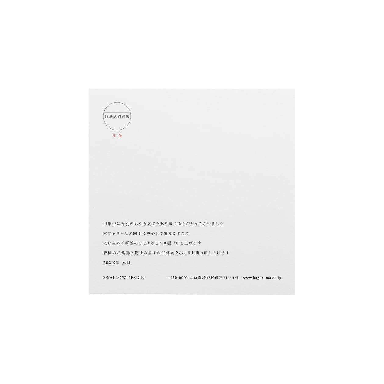 サンプル カード・シート 00389
